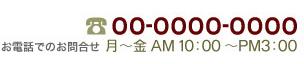 桜山土木建築協同組合
